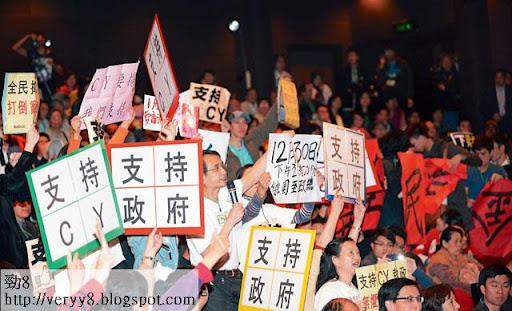 上週四,愛港力出動到近百人在葵青劇院施政報告諮詢會上與倒梁陣營打對台,政府大細超,安排挺梁坐前排中間位置,但有民主派人士即使已經登記,也被阻撓入場。