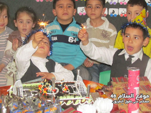 انا اسمي كريم رائد مصاروه من باقة الغربية اتعلم في روضة عدن اليوم عيد ميلادي الرابع اترككم مع الصور  IMG_5263