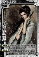 Cai Zhao ji