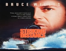 فيلم Striking Distance