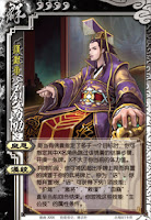 Liu Xie 5