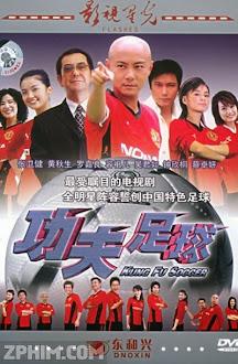 Công Phu Túc Cầu - Kung Fu Soccer (2004) Poster