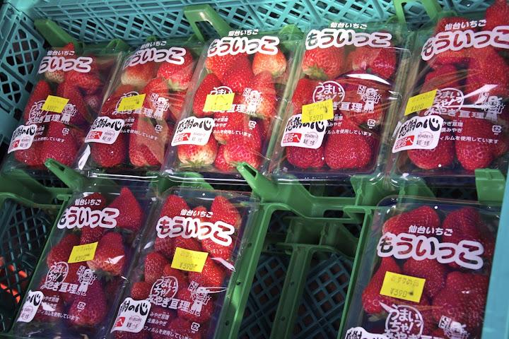 写真:仙台産いちご