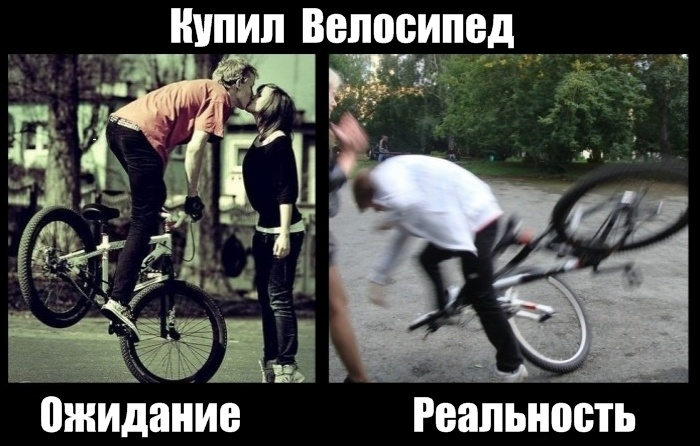 велосипедные приколы реальность