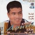 Khalid El Aouni-Leilate Aarssi Bkite