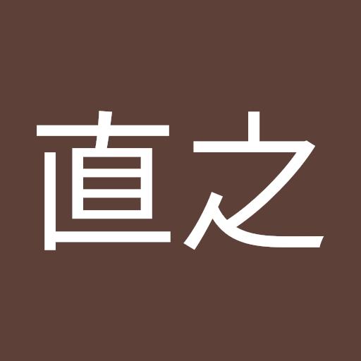 n_sekiya