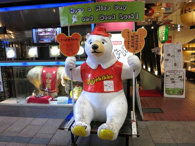 店頭に置かれたカワイイ熊のキャラクター人形