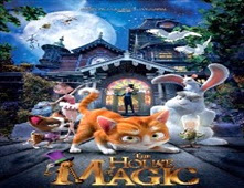 فيلم The House of Magic