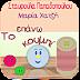 Το επάνω κουμπί, Σταυρούλα Παπαδοπούλου - Μαρία Χατζή (Android Book by Automon)