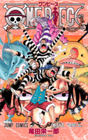 One Piece Manga Tomo 55