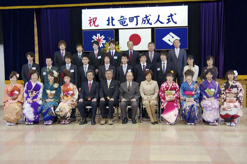 祝!北竜町成人式 2013