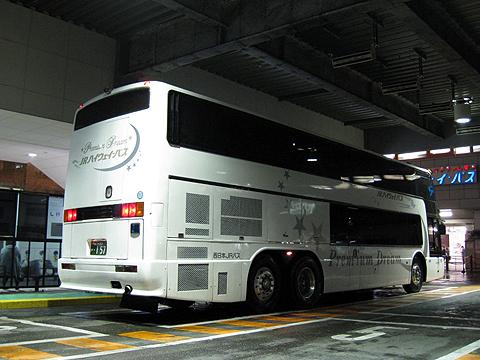 西日本JRバス「プレミアムドリーム号」・157 リア