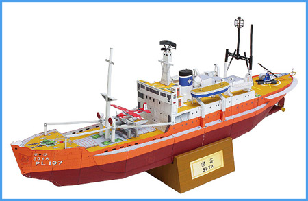 Soya Antarctic Observation Ship Papercraft
