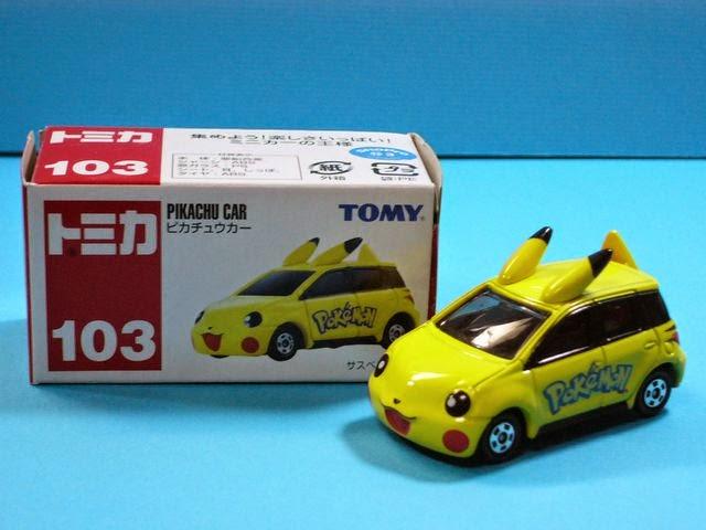 Hộp sản phẩm Dream Tomica 143 Mini Pikachu Car