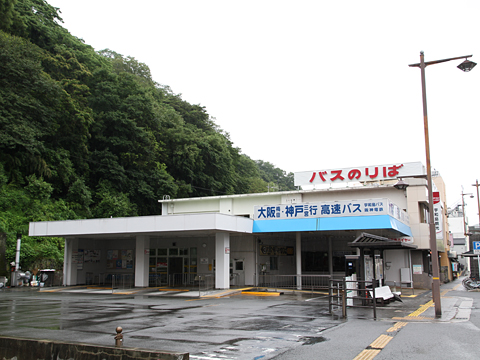 宇和島自動車 宇和島バスセンター