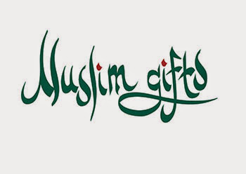 Логотип магазина мусульманской атрибутики