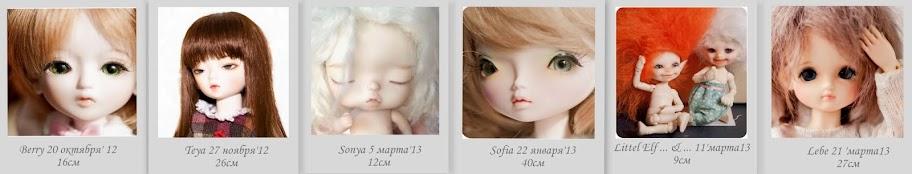 my doll ...