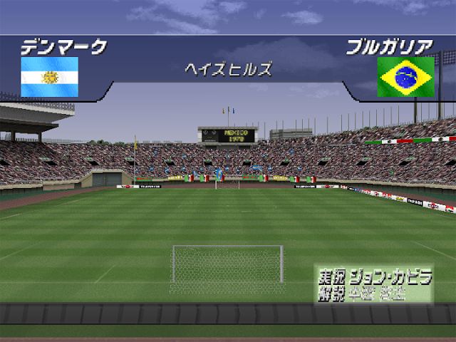[DOWNLOAD] → Winning Eleven Clássicos by JulioCRVG 6