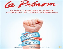 فيلم Le prénom