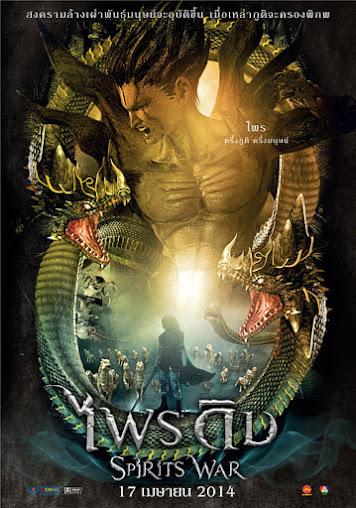 Spirits War ไพรดิบ HD [พากย์ไทย]