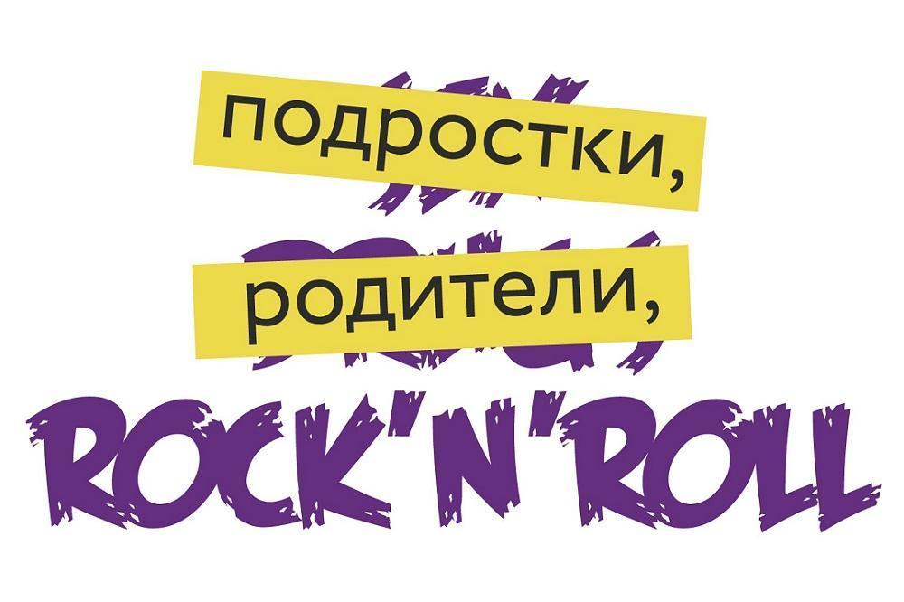 https://zavodoukovsk.admtyumen.ru/images/thumbnails/1000_400/t_-1962487298_body.jpg