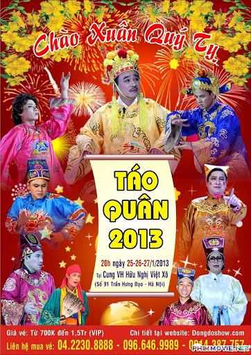 Táo Quân 2013 - Gala Cười 2013