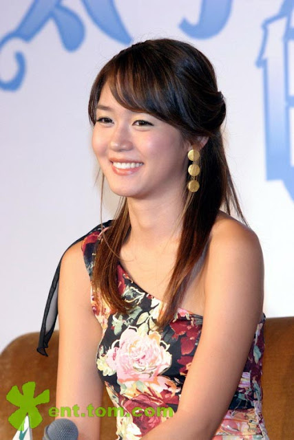 Sung Yu Ri South Korean hot actress