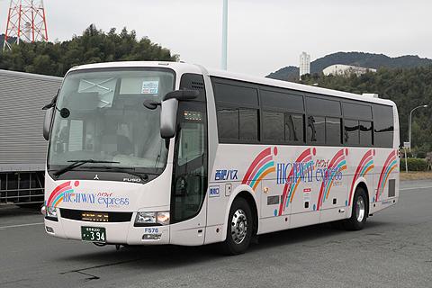 西肥自動車「させぼ号」 F576