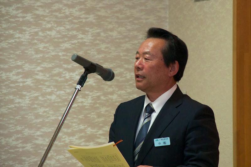 小松正美 地区代表理事