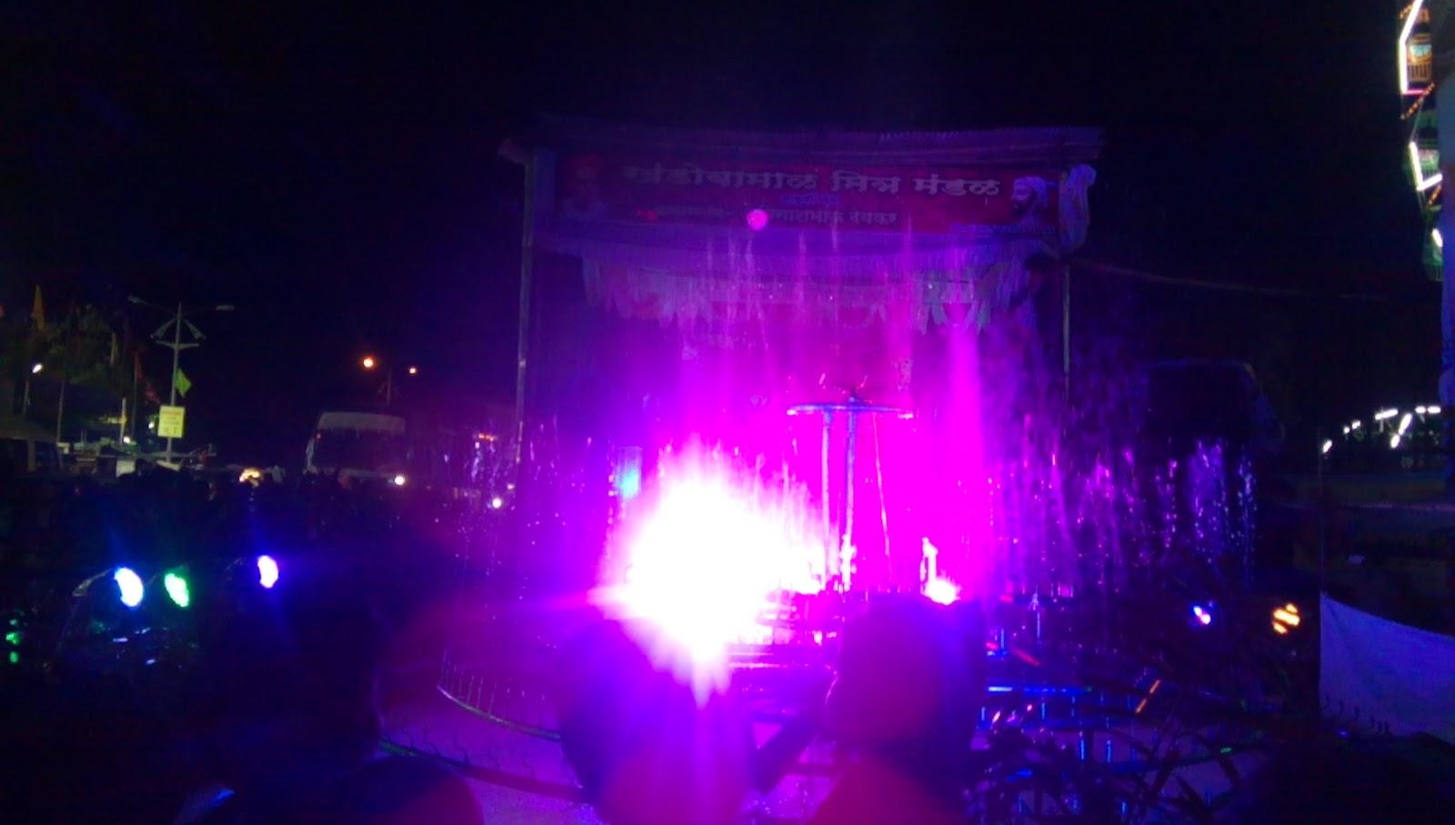 INOX Jai Ganesh