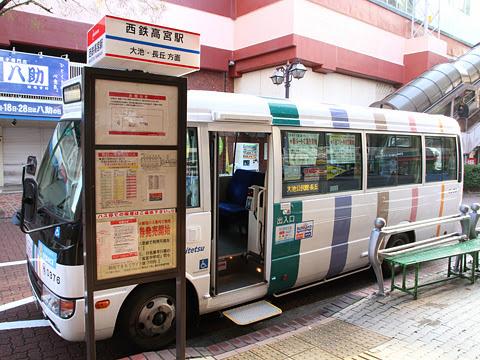 西日本鉄道 高宮循環バス 0376 その2