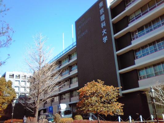 Tokyo University of Science, 1-3 Kagurazaka, Shinjuku, Tokyo 162-0825, Japan