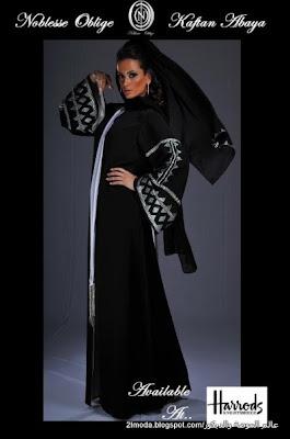 عبايات قطرية 2012