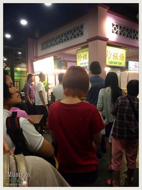 Malaysia Boleh!, Jurong Point