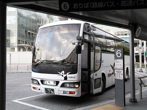 西鉄高速バス「さぬきエクスプレス福岡号」 3802 高松駅到着