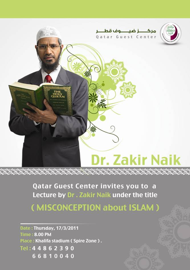 Dr. Zakir Naik on Qatar