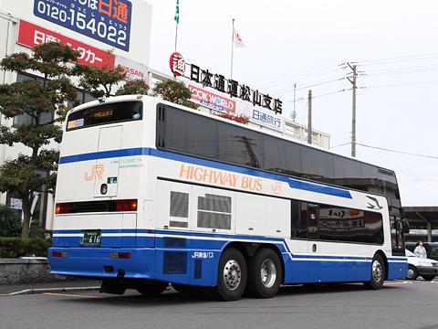 JR東海バス「オリーブ松山号」 744-01991 リア JR松山駅にて