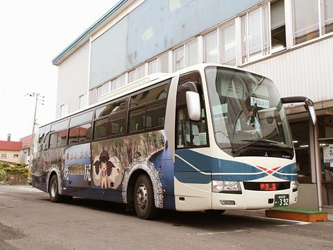 沿岸バス「特急はぼろ号」・392(H25.06.09)