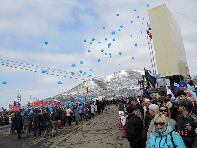 помощью фотоотчет демонстрация петропавловск камчатский дальневосточном региональном