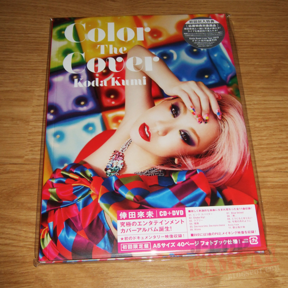 [CD Packaging] Koda Kumi - Color the Cover (CD+DVD Limited Edition)