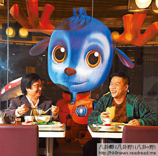 李遠康於一○年投資七千萬,支持導演郝東明(右)開拍動畫片《 Little Gobbie》,損手而回。