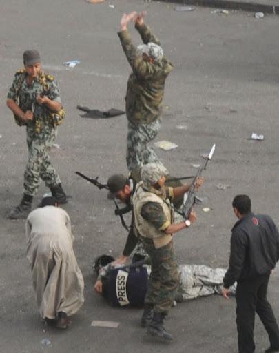 Egyptian Revolution شريف الحكيم Reporter%252520Ahmed%252520Mohammed%252520Mahmoud