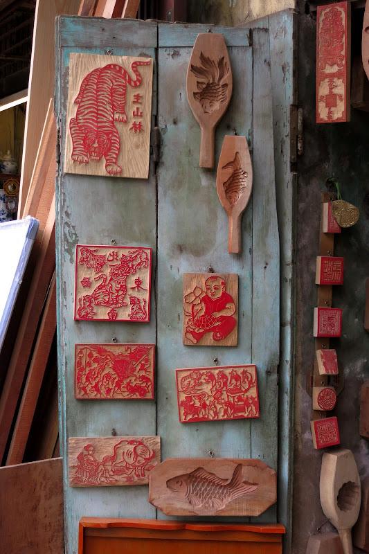 Hand carved wooden stamps, Old Quarter