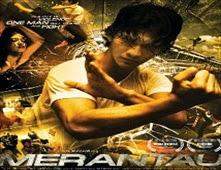فيلم Merantau