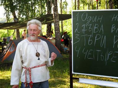 Анатолий Шаршин
