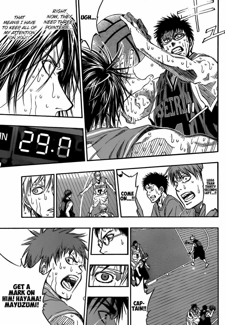 Kuroko no Basket Manga Chapter 272 - Image 07
