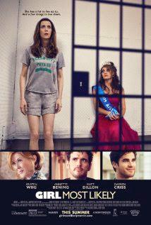 Casi perfecta (2012)