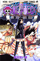 One Piece Manga Tomo 44