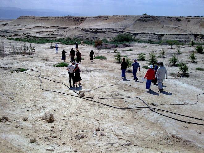 The Biblical Gilgal between Jericho and the Jordan