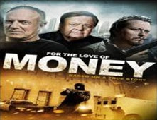 فيلم For the Love of Money